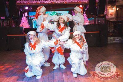 Письмо Деду Морозу: репетиция Нового года, 8 декабря 2017 - Сеть ресторанов «Максимилианс» - 14