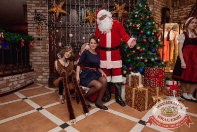 Письмо Деду Морозу: репетиция Нового года, 8 декабря 2017 - Сеть ресторанов «Максимилианс» - 3