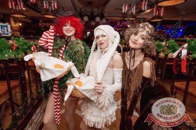 Письмо Деду Морозу: репетиция Нового года, 8 декабря 2017 - Сеть ресторанов «Максимилианс» - 4