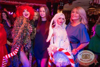 Письмо Деду Морозу: репетиция Нового года, 8 декабря 2017 - Сеть ресторанов «Максимилианс» - 44