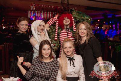 Письмо Деду Морозу: репетиция Нового года, 8 декабря 2017 - Сеть ресторанов «Максимилианс» - 47