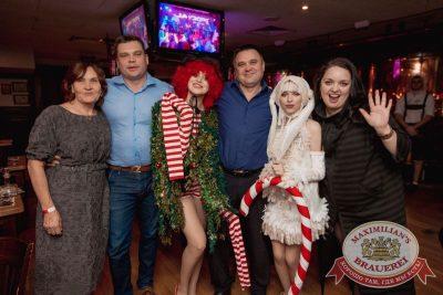 Письмо Деду Морозу: репетиция Нового года, 8 декабря 2017 - Сеть ресторанов «Максимилианс» - 48