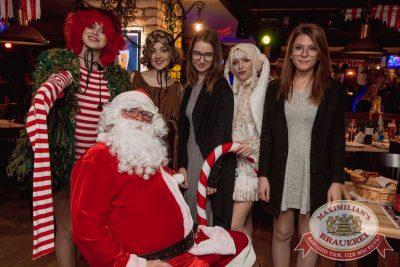 Письмо Деду Морозу: репетиция Нового года, 8 декабря 2017 - Сеть ресторанов «Максимилианс» - 49