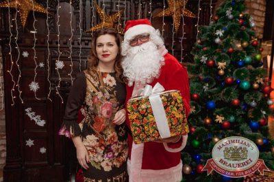 Письмо Деду Морозу: репетиция Нового года, 8 декабря 2017 - Сеть ресторанов «Максимилианс» - 5