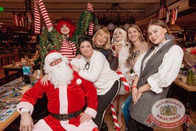 Письмо Деду Морозу: репетиция Нового года, 8 декабря 2017 - Сеть ресторанов «Максимилианс» - 50