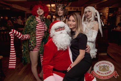 Письмо Деду Морозу: репетиция Нового года, 8 декабря 2017 - Сеть ресторанов «Максимилианс» - 54