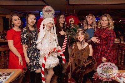 Письмо Деду Морозу: репетиция Нового года, 8 декабря 2017 - Сеть ресторанов «Максимилианс» - 55