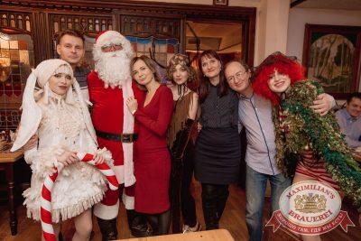 Письмо Деду Морозу: репетиция Нового года, 8 декабря 2017 - Сеть ресторанов «Максимилианс» - 56