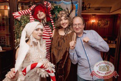 Письмо Деду Морозу: репетиция Нового года, 8 декабря 2017 - Сеть ресторанов «Максимилианс» - 57