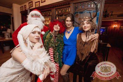 Письмо Деду Морозу: репетиция Нового года, 8 декабря 2017 - Сеть ресторанов «Максимилианс» - 58