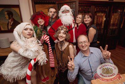 Письмо Деду Морозу: репетиция Нового года, 8 декабря 2017 - Сеть ресторанов «Максимилианс» - 59