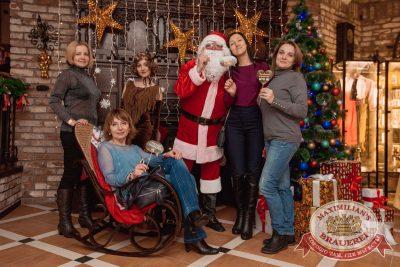 Письмо Деду Морозу: репетиция Нового года, 8 декабря 2017 - Сеть ресторанов «Максимилианс» - 7