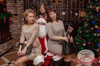 Письмо Деду Морозу: репетиция Нового года, 8 декабря 2017 - Сеть ресторанов «Максимилианс» - 8