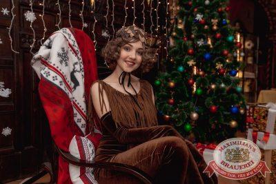 Письмо Деду Морозу: репетиция Нового года, 8 декабря 2017 - Сеть ресторанов «Максимилианс» - 9