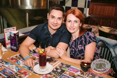 Plazma в «Максимилианс» Тюмень, 10 августа 2017 - Сеть ресторанов «Максимилианс» - 17