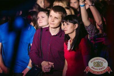 Plazma в «Максимилианс» Тюмень, 10 августа 2017 - Сеть ресторанов «Максимилианс» - 8