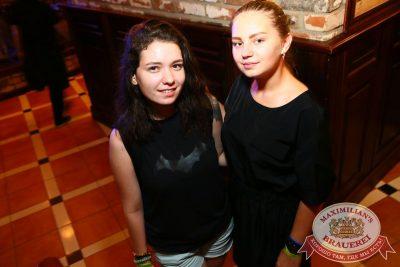 Plazma в «Максимилианс» Екатеринбург, 25 августа 2016 - Сеть ресторанов «Максимилианс» - 05