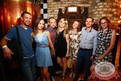 Plazma в «Максимилианс» Екатеринбург, 25 августа 2016 - Сеть ресторанов «Максимилианс» - 06