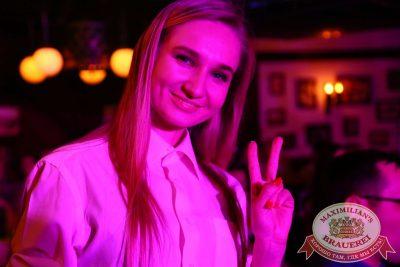 Plazma в «Максимилианс» Екатеринбург, 25 августа 2016 - Сеть ресторанов «Максимилианс» - 14