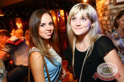 Plazma в «Максимилианс» Екатеринбург, 25 августа 2016 - Сеть ресторанов «Максимилианс» - 15