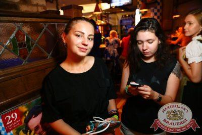 Plazma в «Максимилианс» Екатеринбург, 25 августа 2016 - Сеть ресторанов «Максимилианс» - 21