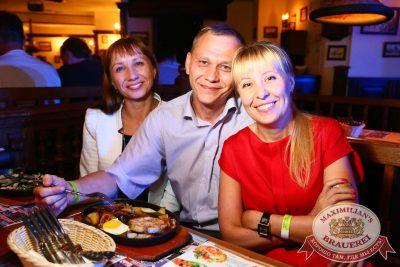 Plazma в «Максимилианс» Екатеринбург, 25 августа 2016 - Сеть ресторанов «Максимилианс» - 22