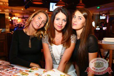 Plazma в «Максимилианс» Екатеринбург, 25 августа 2016 - Сеть ресторанов «Максимилианс» - 23