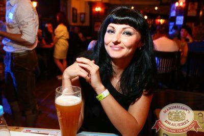 Plazma в «Максимилианс» Екатеринбург, 25 августа 2016 - Сеть ресторанов «Максимилианс» - 24