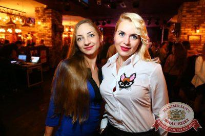 Quest Pistols Show в «Максимилианс» Екатеринбург, 26 октября 2016 - Сеть ресторанов «Максимилианс» - 19