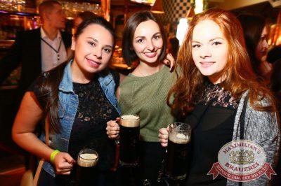 Quest Pistols Show в «Максимилианс» Екатеринбург, 26 октября 2016 - Сеть ресторанов «Максимилианс» - 20