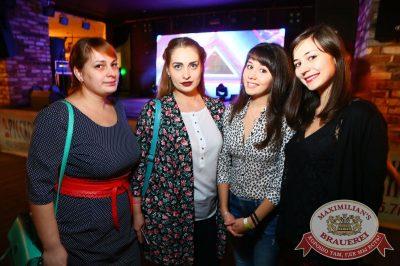 Quest Pistols Show в «Максимилианс» Екатеринбург, 26 октября 2016 - Сеть ресторанов «Максимилианс» - 21