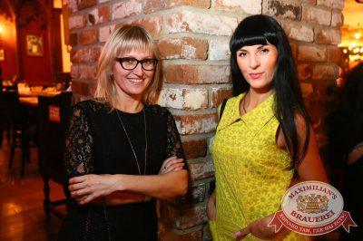 Quest Pistols Show в «Максимилианс» Екатеринбург, 26 октября 2016 - Сеть ресторанов «Максимилианс» - 22