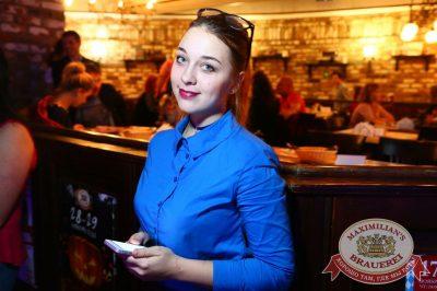Quest Pistols Show в «Максимилианс» Екатеринбург, 26 октября 2016 - Сеть ресторанов «Максимилианс» - 24