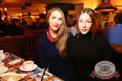 Quest Pistols Show в «Максимилианс» Екатеринбург, 26 октября 2016 - Сеть ресторанов «Максимилианс» - 37