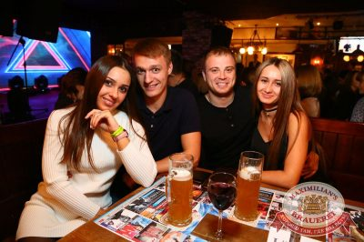 Quest Pistols Show в «Максимилианс» Екатеринбург, 26 октября 2016 - Сеть ресторанов «Максимилианс» - 40