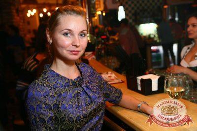 Quest Pistols Show в «Максимилианс» Екатеринбург, 26 октября 2016 - Сеть ресторанов «Максимилианс» - 9
