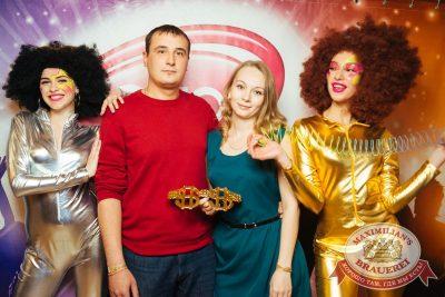 Вечеринка «Ретро FM» в «Максимилианс» Екатеринбург, 20 апреля 2018 - Сеть ресторанов «Максимилианс» - 11