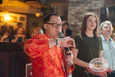 Вечеринка «Ретро FM» в «Максимилианс» Екатеринбург, 20 апреля 2018 - Сеть ресторанов «Максимилианс» - 13