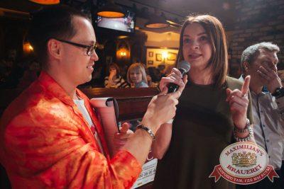 Вечеринка «Ретро FM» в «Максимилианс» Екатеринбург, 20 апреля 2018 - Сеть ресторанов «Максимилианс» - 14