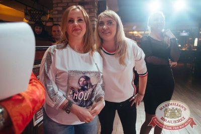 Вечеринка «Ретро FM» в «Максимилианс» Екатеринбург, 20 апреля 2018 - Сеть ресторанов «Максимилианс» - 15