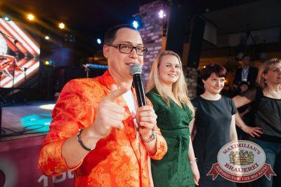 Вечеринка «Ретро FM» в «Максимилианс» Екатеринбург, 20 апреля 2018 - Сеть ресторанов «Максимилианс» - 17