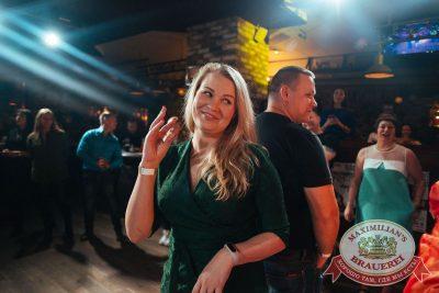 Вечеринка «Ретро FM» в «Максимилианс» Екатеринбург, 20 апреля 2018 - Сеть ресторанов «Максимилианс» - 19
