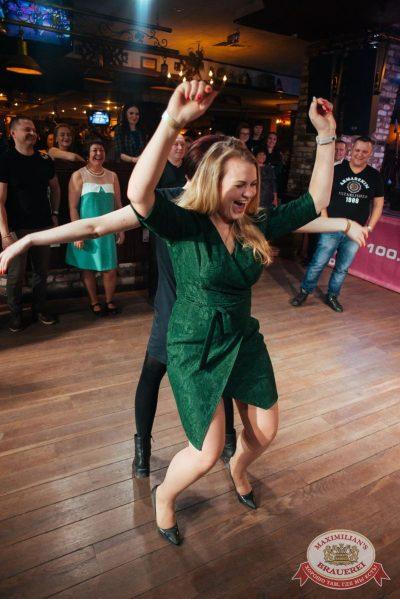 Вечеринка «Ретро FM» в «Максимилианс» Екатеринбург, 20 апреля 2018 - Сеть ресторанов «Максимилианс» - 20