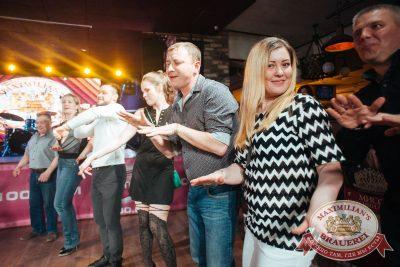 Вечеринка «Ретро FM» в «Максимилианс» Екатеринбург, 20 апреля 2018 - Сеть ресторанов «Максимилианс» - 22