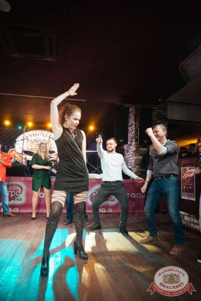 Вечеринка «Ретро FM» в «Максимилианс» Екатеринбург, 20 апреля 2018 - Сеть ресторанов «Максимилианс» - 25