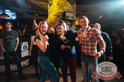 Вечеринка «Ретро FM» в «Максимилианс» Екатеринбург, 20 апреля 2018 - Сеть ресторанов «Максимилианс» - 27