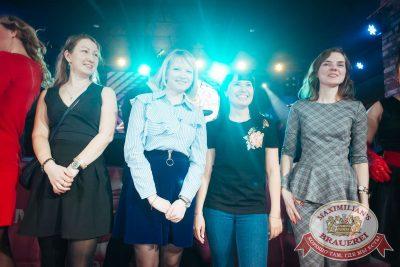 Вечеринка «Ретро FM» в «Максимилианс» Екатеринбург, 20 апреля 2018 - Сеть ресторанов «Максимилианс» - 34
