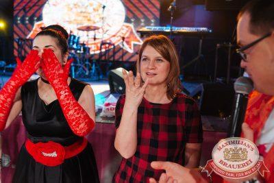 Вечеринка «Ретро FM» в «Максимилианс» Екатеринбург, 20 апреля 2018 - Сеть ресторанов «Максимилианс» - 37