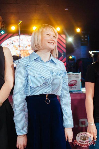 Вечеринка «Ретро FM» в «Максимилианс» Екатеринбург, 20 апреля 2018 - Сеть ресторанов «Максимилианс» - 39