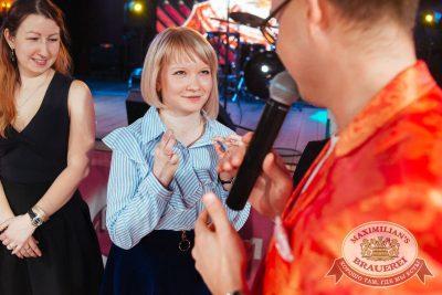 Вечеринка «Ретро FM» в «Максимилианс» Екатеринбург, 20 апреля 2018 - Сеть ресторанов «Максимилианс» - 40